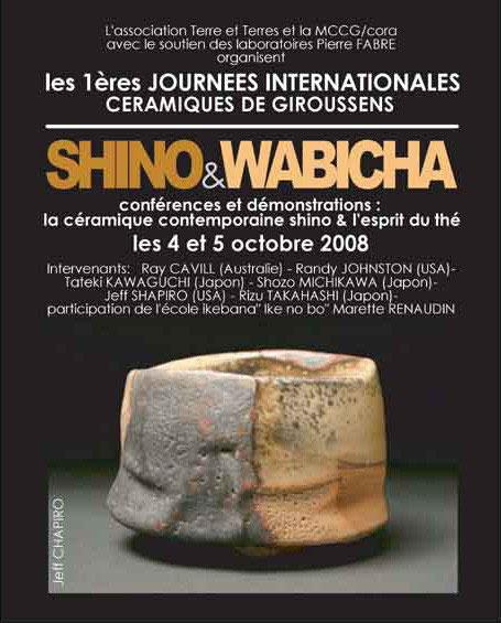 Site de rencontres internationales Japon
